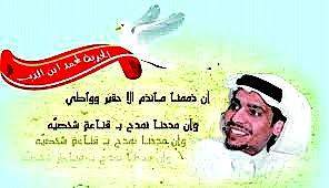 ibn.al-dhib