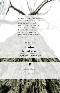 Hazmi-couverture-page-002