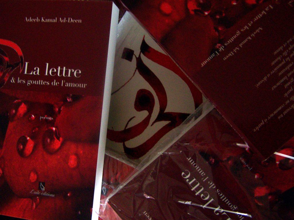 lettre+calli3